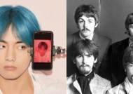 BTS Beats BEATLES' Record in Reaching No.1 in the Billboard 200 Chart