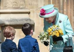 '93번째 생일' 英 엘리자베스 여왕, 두개 생일 갖게 된 까닭