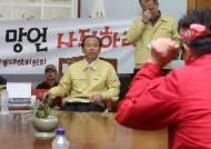 """최문순 """"산불 인재 아냐"""" 발언에 강원도청 달려간 이재민들"""
