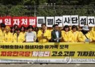 """""""게시글 한 줄 한 줄 모욕죄""""…세월호 유가족, 차명진 전 의원 고소"""
