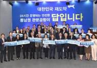 '김해신공항'국무총리실 검증 하나?…부·울·경 검증단 24일 최종보고회