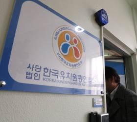 서울시교육청, <!HS>한유총<!HE> 법인허가 취소 최종 통보…온건파 한사협 힘 실리나