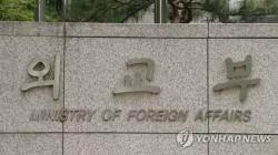 """""""노래방서 강제추행""""…외교부 사무관 불구속 입건"""