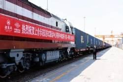 칭다오시, 중국-유럽 간 국제화물열차 개통