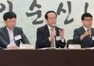 [사랑방] 이순신 탄신 기념 학술세미나 개최