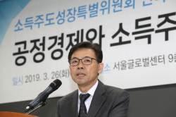 """'소주성' 입안자 홍장표 """"여기저기서 경제 경고음, 정부 곳간 풀어야"""""""