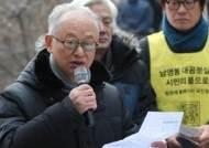 '억울한 옥살이' 이부영 전 의원, 3억 6000만원 배상받는다