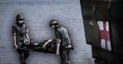 미귀가 신고 육군대위 30대 군의관 5시간여 만에 숨진 채 발견