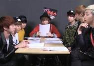 """When SUGA's """"Absurd"""" Wish Made Everyone Fall in Silence Back in 2014"""