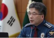 """민갑룡 """"안인득 사건 진상조사...반복적 위협 행위 일제 점검"""""""