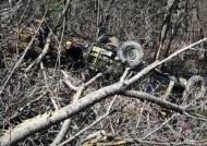 육군 군용 구급차 추락사고 의무병 끝내 숨져