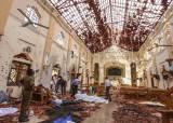 <!HS>스리랑카<!HE> 테러용의자 13명 체포…사망자 228명