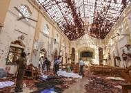 스리랑카 테러용의자 13명 체포…사망자 228명