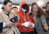 """[현장IS] '마약 혐의' 황하나, 10차례 반성문 제출 """"상당부분 인정"""" [종합]"""