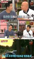 """강형욱 """"이효리♥이상순 반려견, 집에 잘 안들어오고 울타리 밖만 바라봐"""" (냉부해)"""