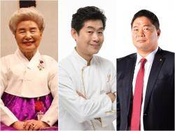 심영순·이연복·현주엽, '당나귀 귀' 셀럽 보스로 출연