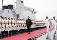 항모와 전략원잠 앞세워 힘자랑한 중국