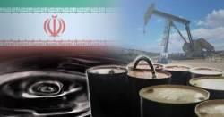 """美 '이란 원유 수입 전면 금지' 발표에…외교부 """"끝까지 최선의 노력"""""""