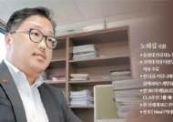 [라이프 트렌드] 제주 국제자유도시 이점 활용, 한국판 크립토밸리 준비