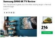 """[단독] 삼성 8K TV에···美 컨슈머리포트 """"그냥 4K 사라"""""""