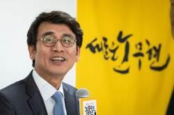 """유시민 """"내 대선후보 지지율 계속 내려가 사라지길…직업으로 정치 안 한다"""""""