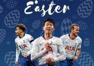 """ESPN, """"손흥민 과소평가, 레알-바르샤 가도 손색없다"""""""