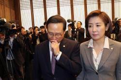 이번에도 국회의원 쏙 뺐다···반쪽 공수처, 여당 역풍 우려