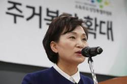 공시가격 계속 올린다···'김현미 시즌2'도 타깃은 다주택자