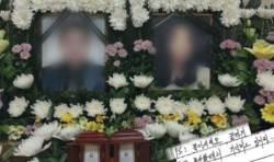 아내를 성<!HS>폭행<!HE>한 남편 친구···죽음으로 응징한 논산부부