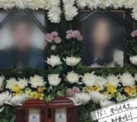 아내를 성폭행한 남편 친구···죽음으로 응징한 논산부부
