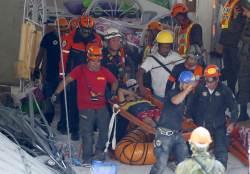"""외교부 """"필리핀 규모 6.4 <!HS>지진<!HE> 발생…한국민 인명피해 없다"""""""