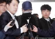 """'마약 투약 혐의' 현대가 3세 구속…법원 """"증거인멸 우려"""""""