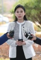 """김수민 작가 측 """"윤지오, 故장자연 죽음 이용하고 있어""""[전문]"""