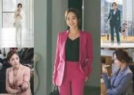 '그녀의 사생활' 박민영, 그녀의 패션이 궁금해