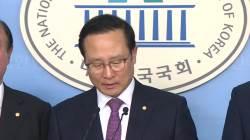 """한국당 뺀 4당 패스트트랙 합의…나경원 """"20대 국회는 없다"""""""
