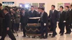 [영상]김홍일 전 의원 아버지 DJ 곁으로…23일 발인 5ㆍ18 구묘역에 안장