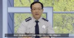 """'소방공무원 국가직 전환' 국민청원에, 靑 답변 """"국회서 통과돼야…"""""""