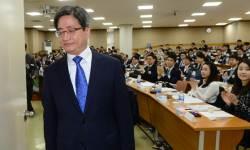 "TK변호사들 ""법치주의 날마다 훼손···<!HS>김명수<!HE> 사퇴하라"""