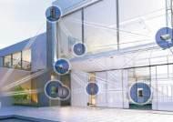 [비즈스토리] 강력한 보안과 편의성 극대화 첨단기술 '스마트홈' 생태계 구축