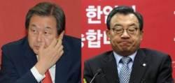 """국회의원 70명, 박근혜 석방 청원서 제출···""""나치 아우슈비츠 같다"""""""