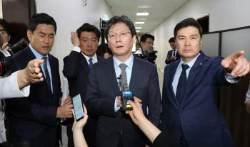 """유승민 """"민주화 자부하는 정당서 있을 수 없는 일…즉각 퇴진"""""""