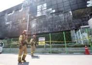 제천 화재참사 출동 소방관 1년 4개월 만에 징계 의결