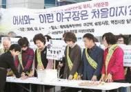 암초 만난 대전역세권 개발…'철도 도시' 위상도 흔들?