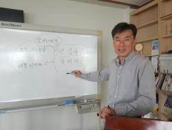 [착한뉴스]마을 공부방서 10년째 역사 가르치는 시골 이장