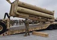 주한미군, 평택기지서'사드' 모의탄 장착 훈련