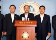 패스트트랙에 추경, 법안심사 모두 멈추나…한국당 국회 일정 '보이콧'