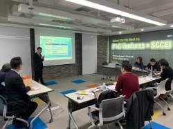 서울창조경제혁신센터, P&G벤처스와 '글로벌 스타트업 밋업' 개최