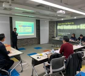 서울창조경제<!HS>혁신<!HE>센터, P&G벤처스와 '<!HS>글로벌<!HE> 스타트업 밋업' 개최