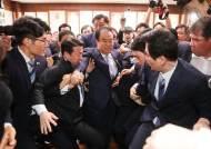 [포토사오정]자유한국당 항의방문에 국회의장실 아수라장