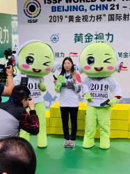 김민정, 베이징<!HS>월드컵<!HE> 10m 공기권총 금메달